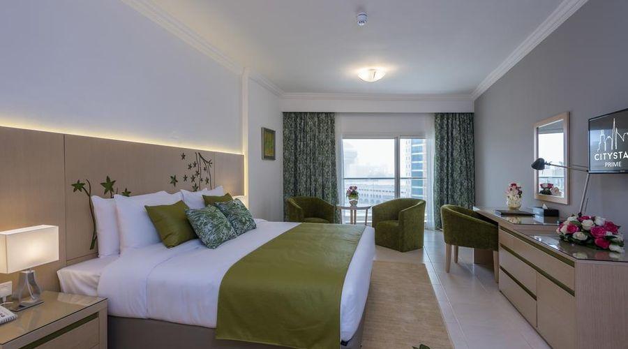 City Stay Prime Hotel Apartments - Al Barsha-7 of 31 photos