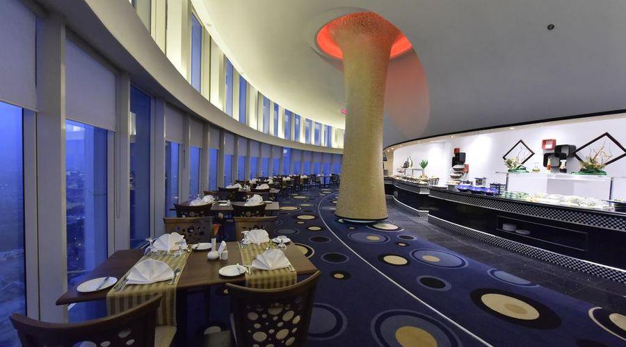 فندق أوالف انترناشيونال-24 من 33 الصور