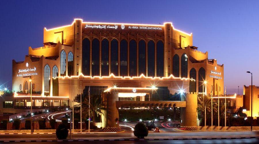 Al Ahsa InterContinental-3 of 37 photos