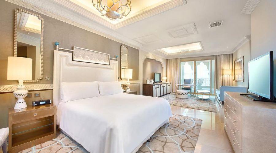 Waldorf Astoria Ras Al Khaimah-19 of 37 photos