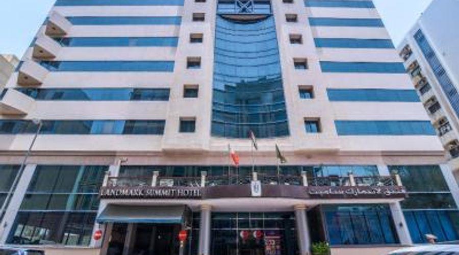 فندق لاندمارك ساميت-4 من 25 الصور