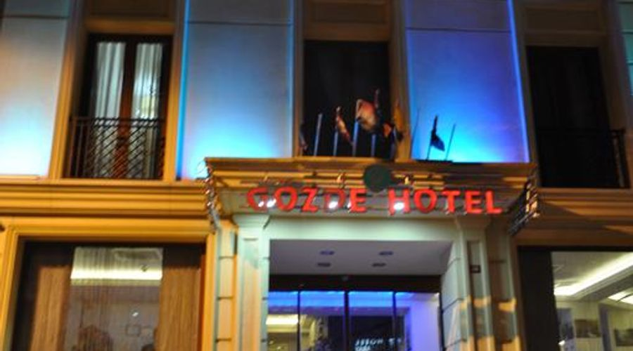Gozde Hotel-2 من 30 الصور