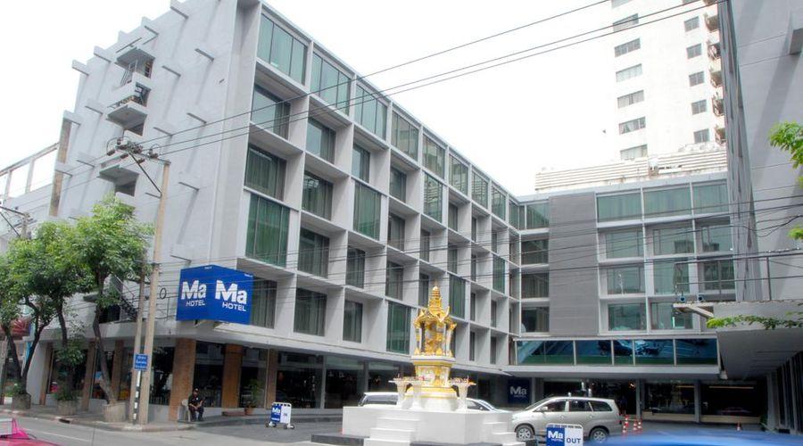 فندق ما-1 من 32 الصور