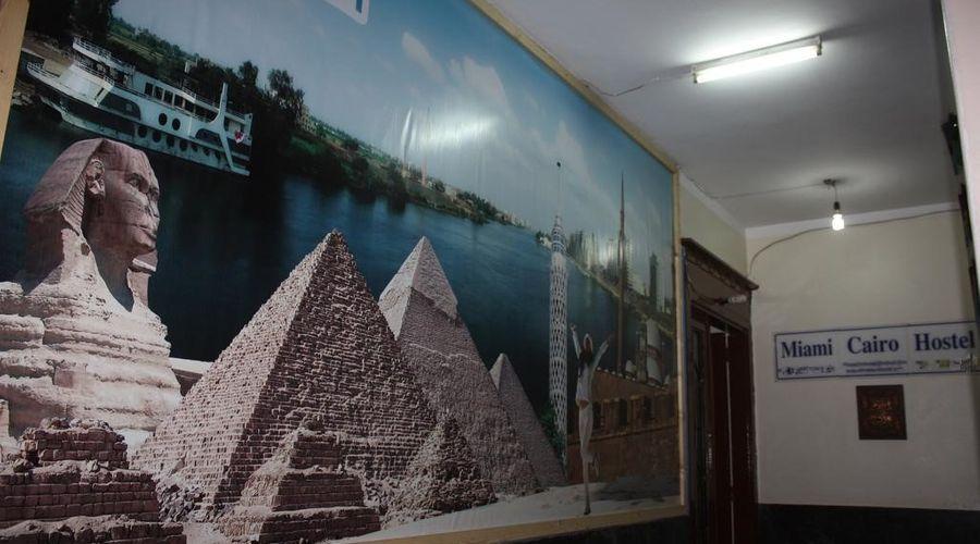 نزل ميامي القاهرة-1 من 20 الصور