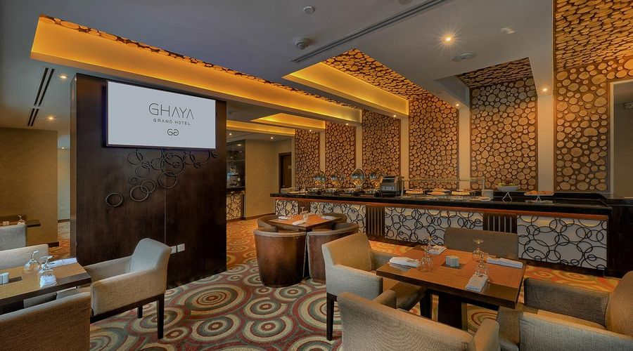 Ghaya Grand Hotel & Apartments-26 of 35 photos