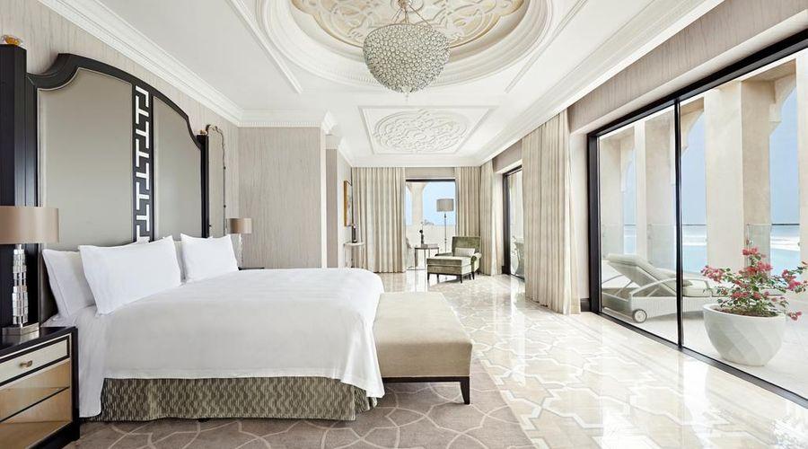Waldorf Astoria Ras Al Khaimah-32 of 37 photos