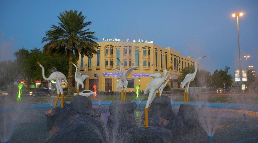 فندق الماسة بلس-18 من 20 الصور