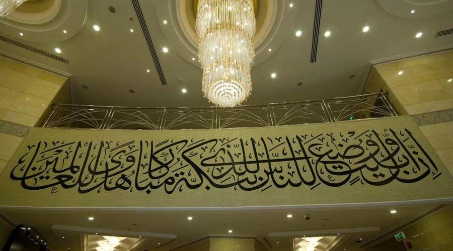 فندق دار الإيمان جراند -18 من 30 الصور
