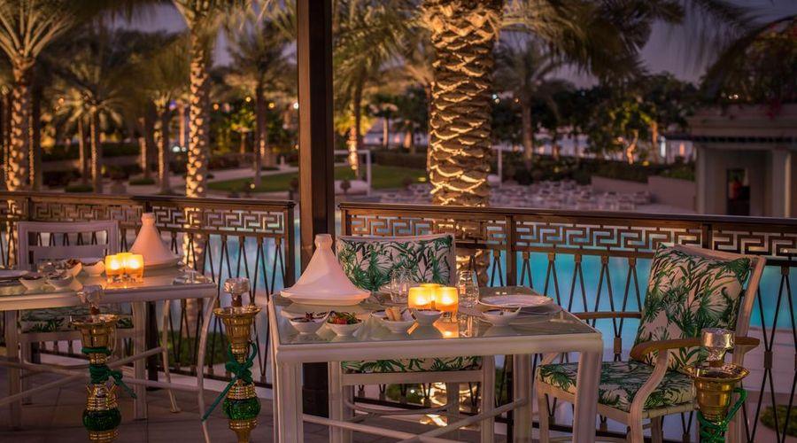 Palazzo Versace Dubai-6 of 35 photos