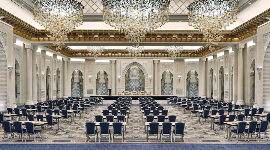 Hilton Makkah Convention Hotel -26 of 45 photos