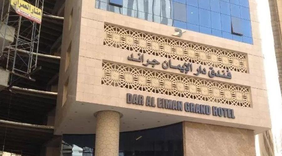 فندق دار الإيمان جراند -21 من 30 الصور