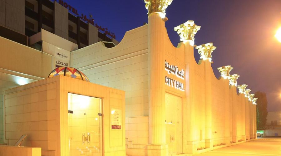 فندق ميركيور خميس مشيط-25 من 33 الصور