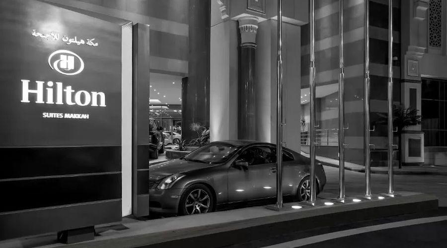 Hilton Suites Makkah-2 of 39 photos