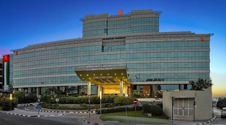 Millennium Dubai Airport Hotel-1 of 30 photos
