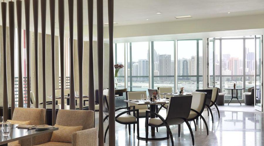 فندق فور سيزونز أبو ظبي في جزيرة الماريا-12 من 38 الصور