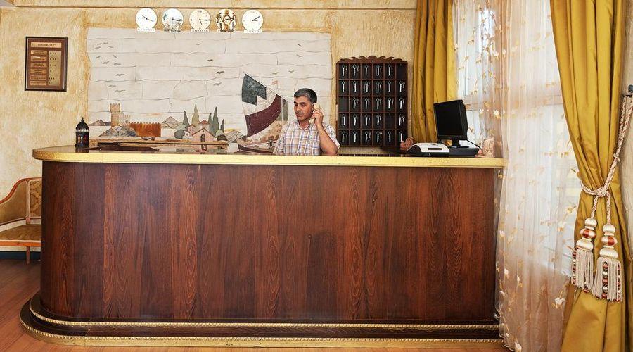 Triana Hotel-7 of 21 photos