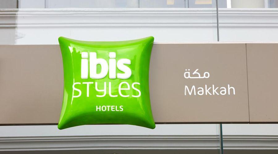 ibis Styles Makkah-17 of 20 photos