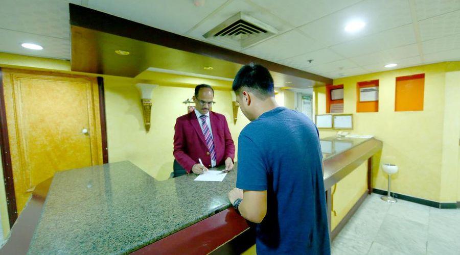 فندق الاقبال-2 من 23 الصور