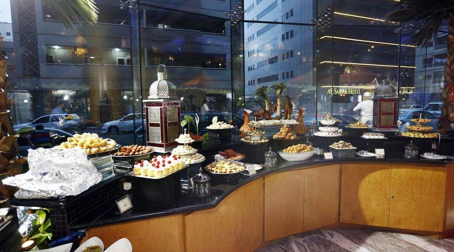 Jood Palace Hotel Dubai-6 of 35 photos