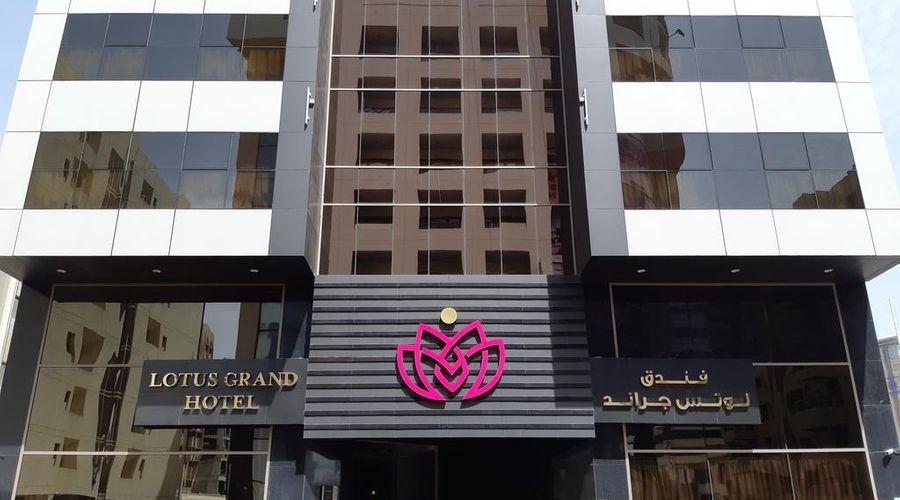 فندق لوتس جراند-3 من 30 الصور