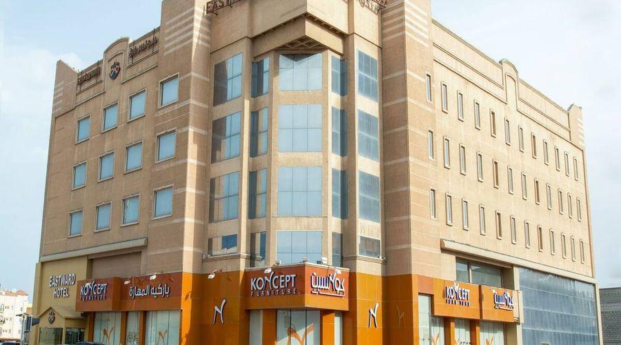 فندق كابيتال أو 188 إيستوارد-15 من 20 الصور