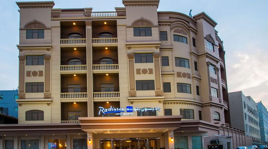Radisson Blu Hotel Dhahran-25 of 26 photos