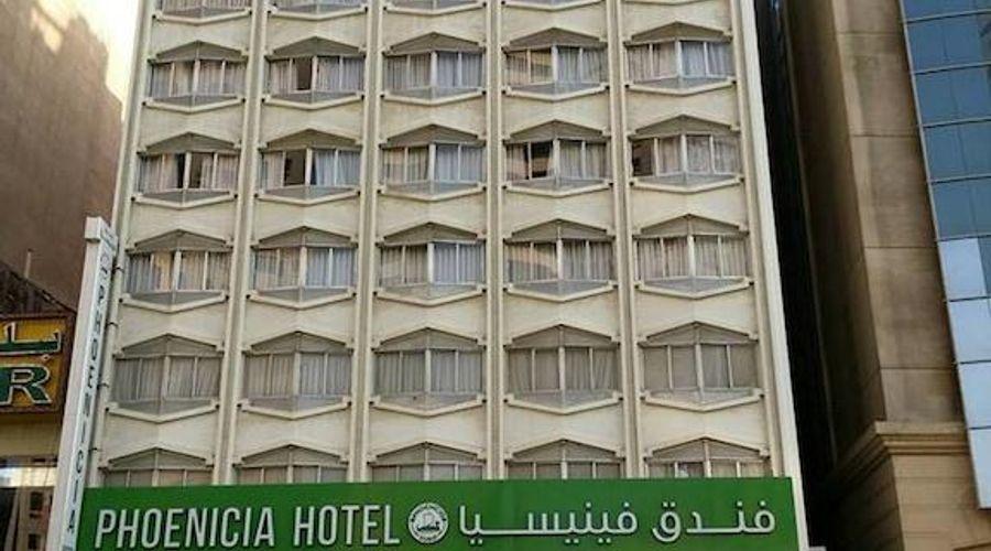 Phoenicia Hotel-1 of 20 photos