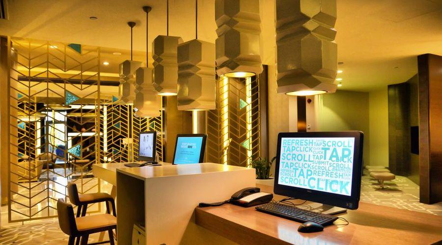 Hilton Istanbul Kozyatagi-19 of 37 photos