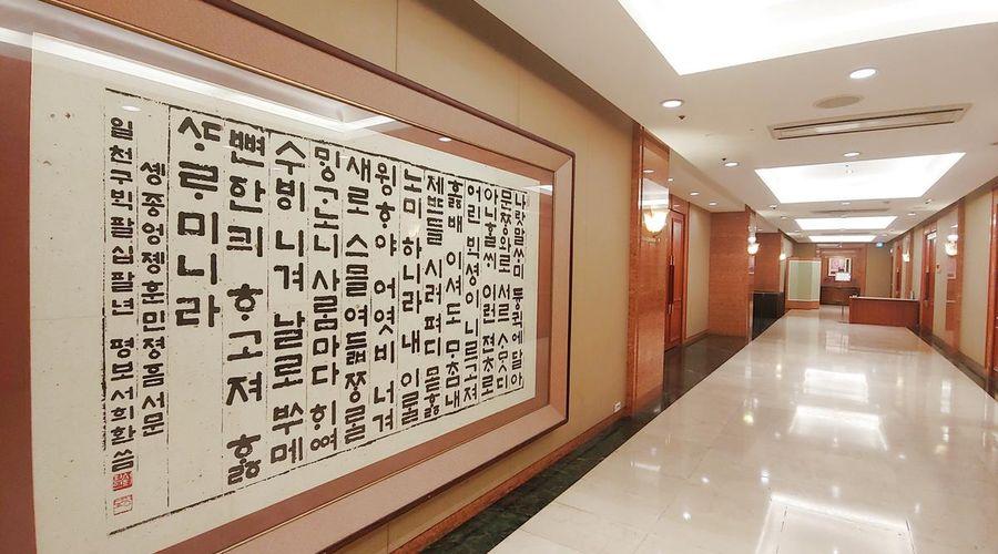 Sejong Hotel-22 of 35 photos