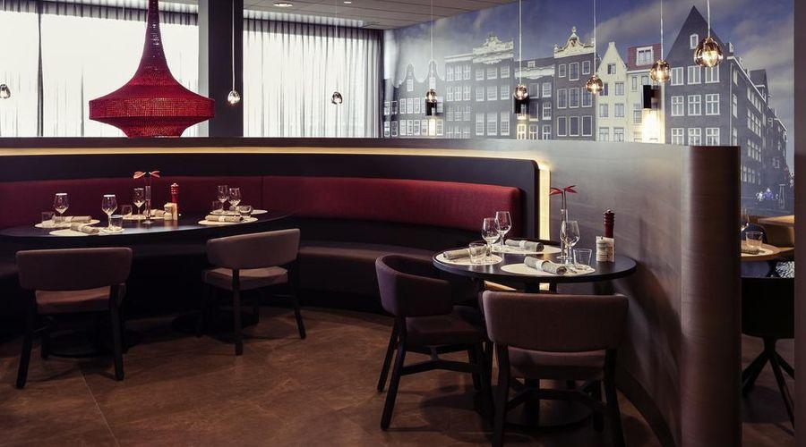 Mercure Hotel Amsterdam City-2 of 30 photos