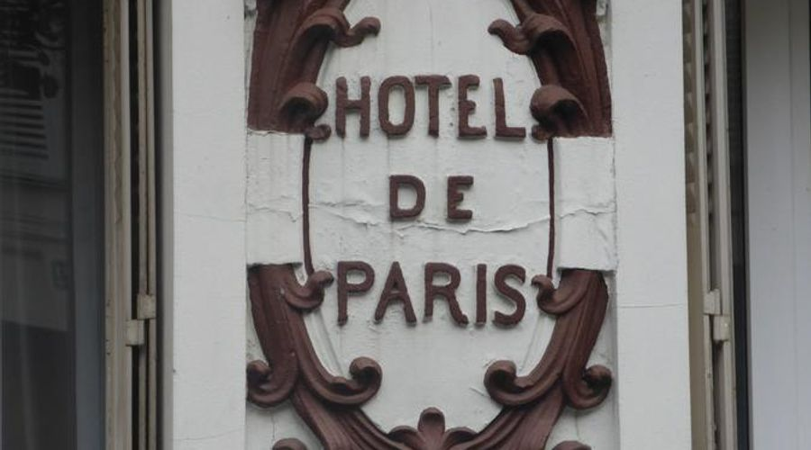 Hotel De Paris Saint Georges-22 of 25 photos