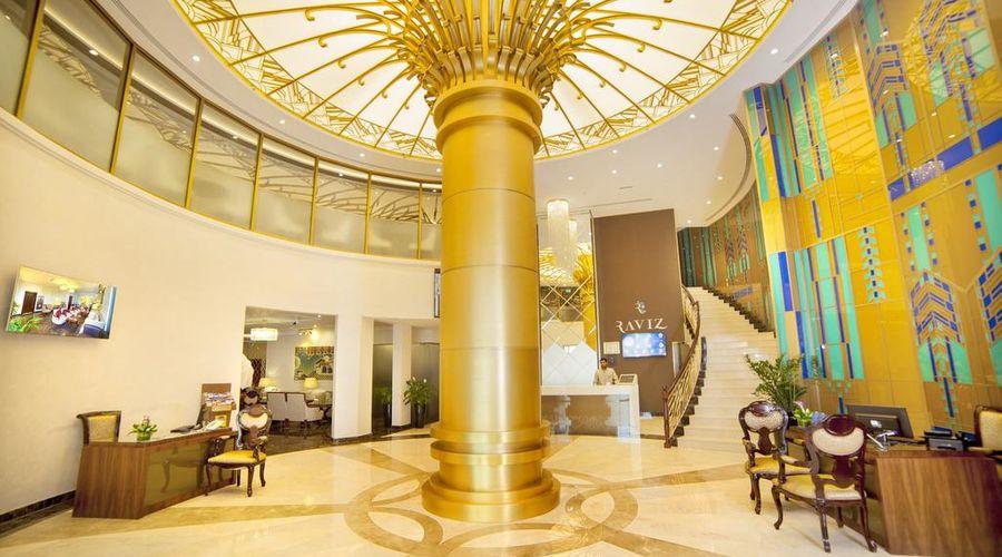 Raviz Center Point Hotel -16 of 30 photos