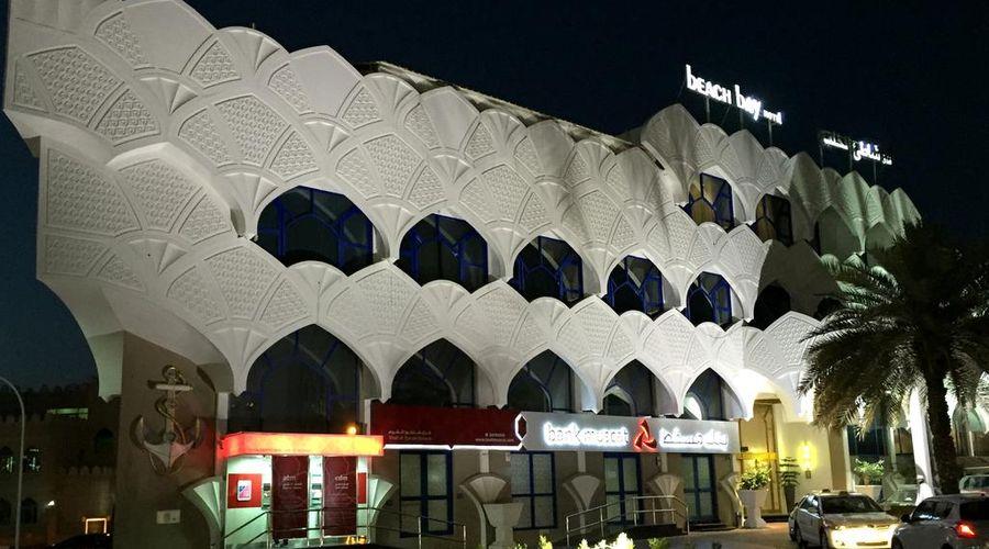 فندق بيتش باي-3 من 28 الصور
