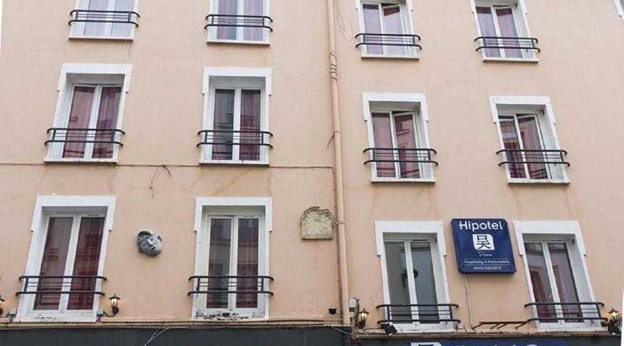 هيبوتيل باريس مونمارتر جار دو نور -1 من 20 الصور