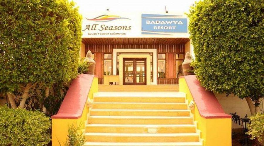 New Badawia Resort-6 of 21 photos