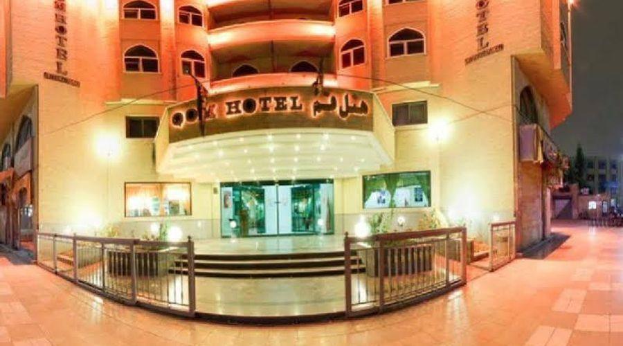 Qom International Hotel-6 من 22 الصور