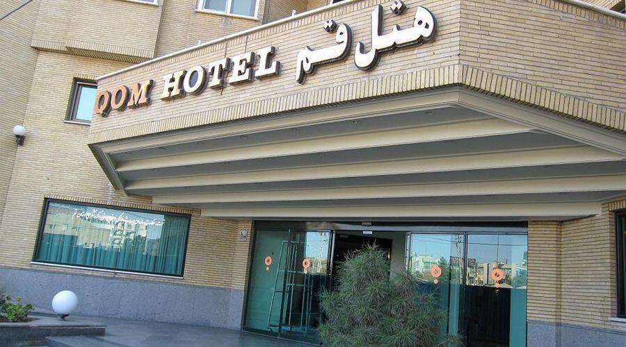 Qom International Hotel-1 من 22 الصور