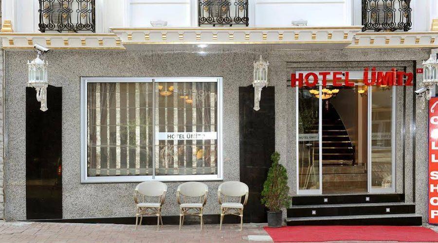 Hotel Umit 2-2 من 22 الصور