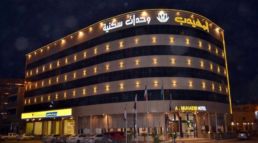 Al Muhaidb Al Dawli-2 من 13 الصور