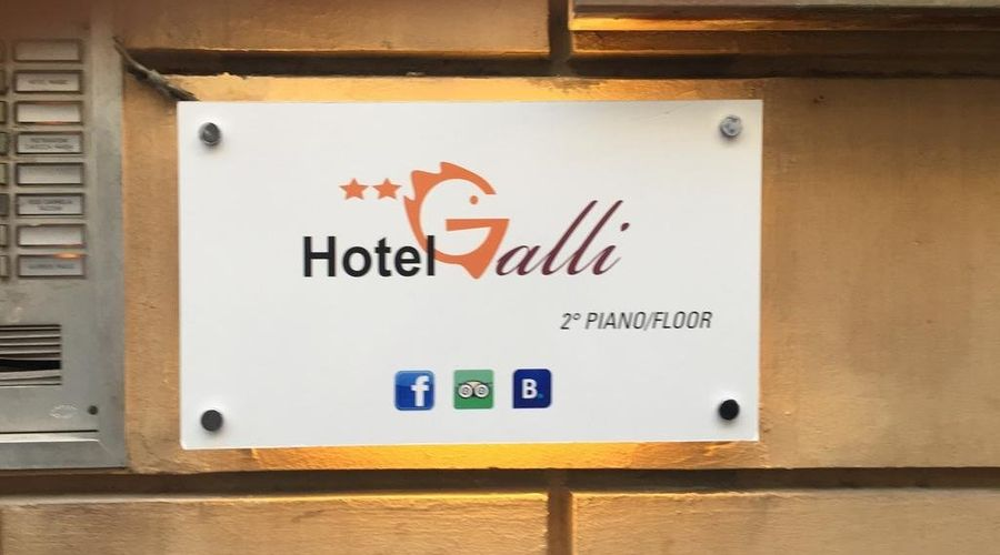 Hotel Galli-38 من 49 الصور