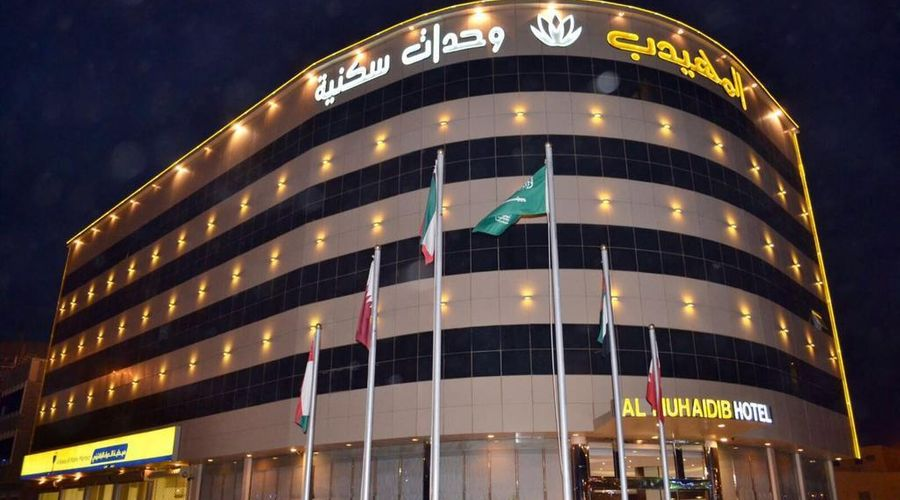 Al Muhaidb Al Dawli-11 من 13 الصور