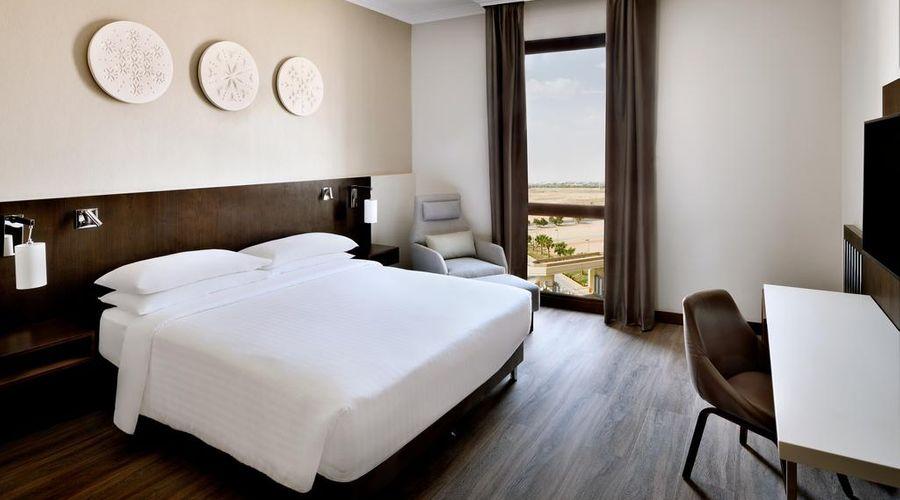 Makarem Riyadh Hotel-34 of 35 photos