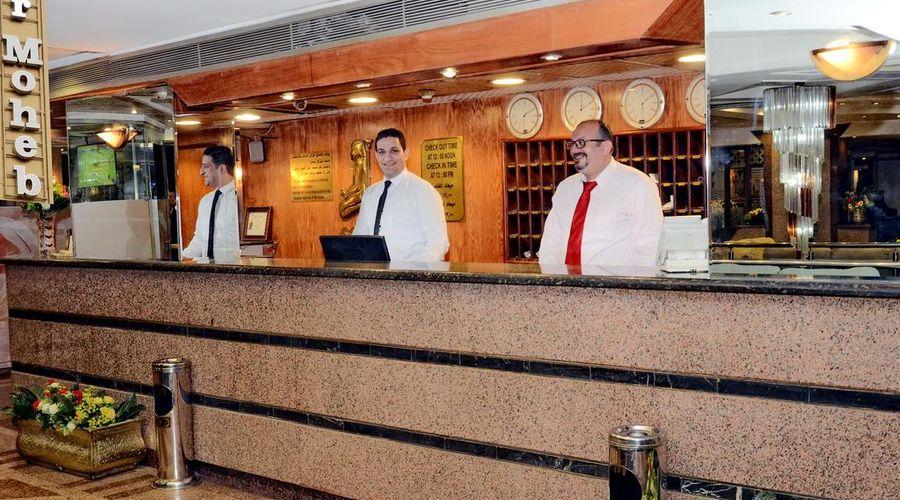 فندق حور محب-11 من 34 الصور