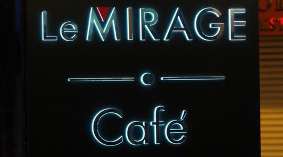 Hotel Le Mirage-1 of 30 photos