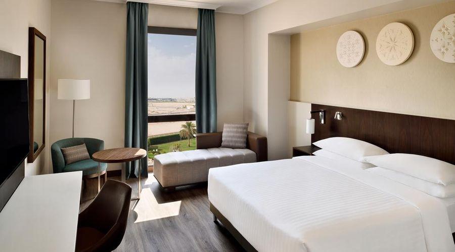 Makarem Riyadh Hotel-36 of 35 photos