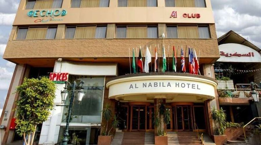 Al Nabila Hotel-1 of 20 photos