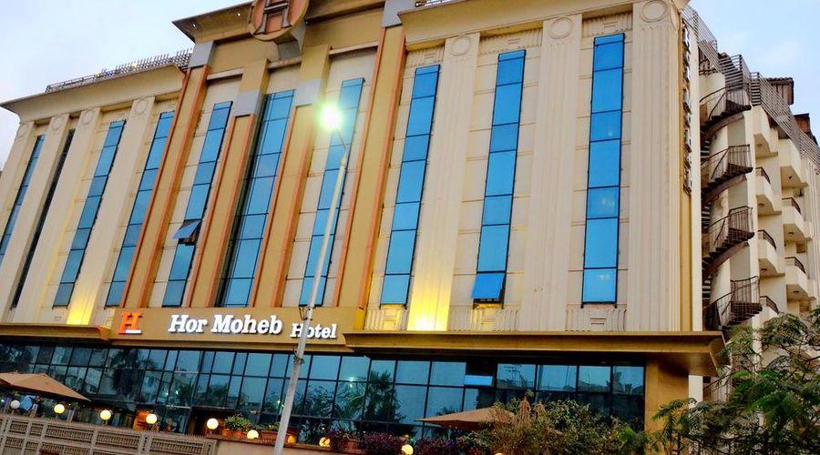 فندق حور محب-1 من 34 الصور
