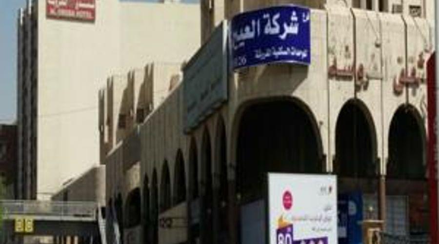 العييري للوحدات السكنية المفروشة - الرياض 1 -9 من 19 الصور