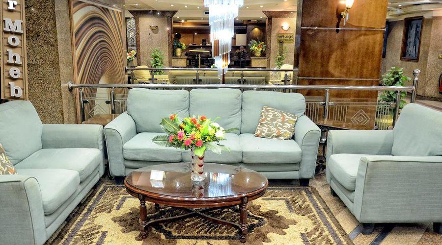 فندق حور محب-9 من 34 الصور