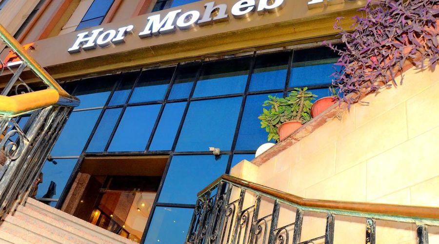 فندق حور محب-3 من 34 الصور